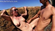 Perfect ass in public Blonde with perfect natural tits fucked against a rock