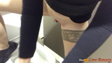 Masturbation and pissing in the public toilet