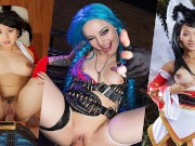 League Of Legends Babes Having Sex Compilation In POV VR