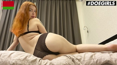 DoeGirls - Kate Utopia Hot Ass Belarusian Redhead Rubs Her Pussy And Masturbates With Her Toys During Lockdown